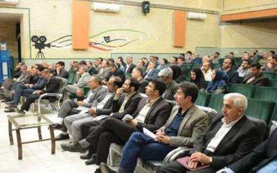 برگزاری شورای اداری شهرستان با حضور مدیر شبکه بهداشت و درمان کامیاران