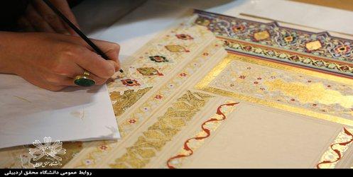 برگزاری برنامه قرآنی کتابت وحی در دانشگاه