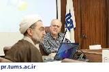 جلسه هیات رئیسه دانشکده پزشکی برگزار شد