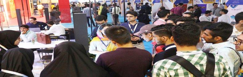 حضور دانشجویان دانشگاه صنعتی قم در هشتمین نمایشگاه اینوتکس