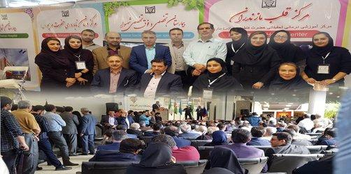 نمایش توانمندی های درمان استان در غرفه  توریسم سلامت دانشگاه علوم پزشکی مازندران  - ۱۳۹۸/۰۳/۲۱