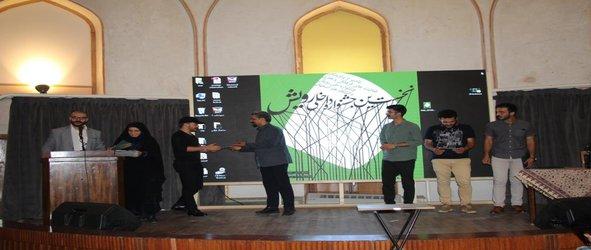 قدردانی از دانشجویان برگزارکننده جشنواره ملی رویش در دانشگاه هنراصفهان
