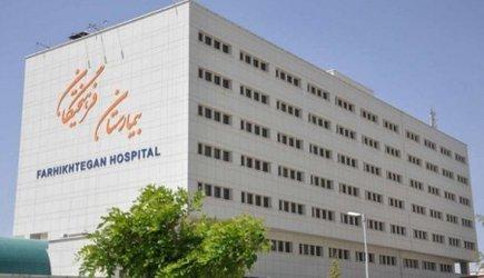 اولین کنگره بیماریهای نوروماسکولار در بیمارستان فرهیختگان برگزار شد
