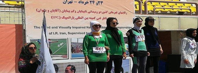موفقیت دانشجوی نابینای دانشگاه کردستان در مسابقات کشوری دو و میدانی نابینایان و کم بینایان