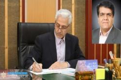 دکتر قیصری به سمت «سرپرست شهرک علمی و تحقیقاتی اصفهان» منصوب شد