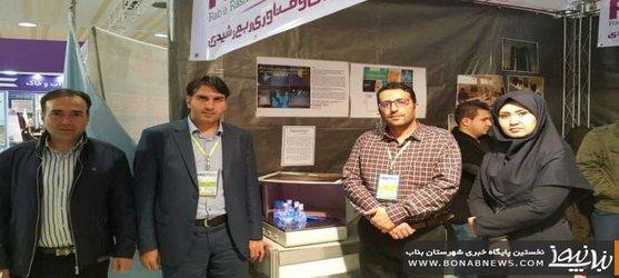 طراحی دستگاه های نسل جدید موسوم به ترانس ایلومیناتورنور توسط دکتر فرزاد ارجمندی راد