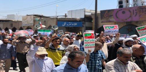 حضور رئیس دانشگاه آزاد اسلامی شوشتر در راهپیمایی روز قدس