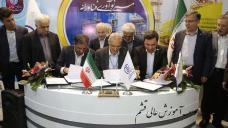 توافق نامه سه جانبه جهت توسعه اشتغال در قشم