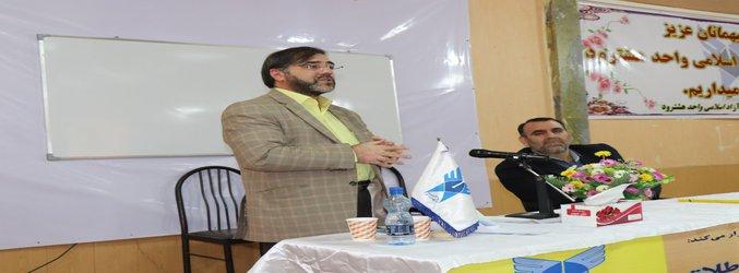 کارگاه حضانت کودکان بعد از طلاق و راهکارها و چالش های آن برگزار گردید