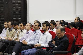 برگزاری دوره معرفت افزایی استادان و اعضای هیات علمی
