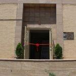 افتتاح اداره امور کنسولی دانشجویان بین الملل