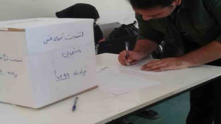 اسامی پذیرفته شدگان در انتخابات شورای صنفی دانشجویی سال ۱۳۹۸