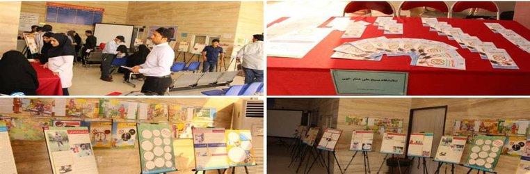 برپایی نمایشگاه بسیج ملی کنترل فشار خون بالا در جهرم - ۱۳۹۸/۰۴/۱۰