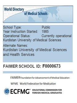 ثبت جهانی دانشکده پزشکی در دایرکتوری جهانی دانشکده های پزشکی