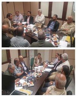 برگزاری جلسه هیات اجرایی برگزاری اجلاس هیات عمومی
