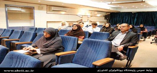 برگزاری دوره معرفت افزایی اعضای هیات علمی در پژوهشگاه بیوتکنولوژی کشاورزی