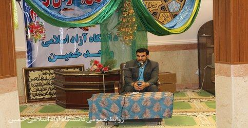 برگزاری مراسم جشن میلاد ثامن الحجج حضرت علی بن موسی الرضا(ع)