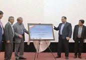 سامانه تاپ در استان آذربایجان غربی رونمایی شد(۲۰-۰۴-۱۳۹۸)