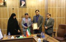 تقدیر  و تشکراز زحمات دکتر ابوذر کاظمی رئیس پیشین گزینش دانشگاه آزاد اسلامی واحد تهران غرب