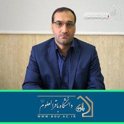 انتصاب آقای نعمت الله کرم اللهی عضو هیات علمی دانشگاه باقرالعلوم (ع) به عنوان عضو کارگروه تخصصی فرهنگی و ارتباطات و رسانه