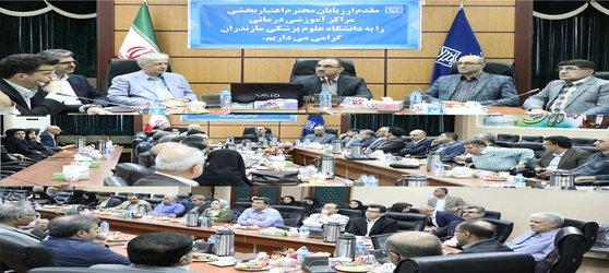 برگزاری نشست ویژه ارزیابان اعتباربخشی مراکز آموزشی و درمانی وزارت بهداشت در دانشگاه علوم پزشکی مازندران  - ۱۳۹۸/۰۵/۰۱