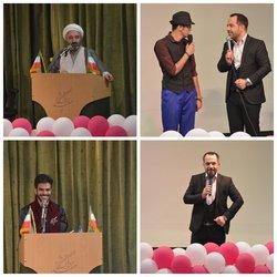 جشن دانش آموختگی دانشجویان رشته حقوق  ورودی سال ۱۳۹۴ دانشگاه مفید روز یکشنبه ۳۰ تیر۱۳۹۸ در دانشگاه مفید برگزار شد