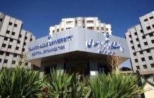 تمدید مجدد ثبتنام نقل و انتقال دانشجویان دانشگاه آزاد اسلامی