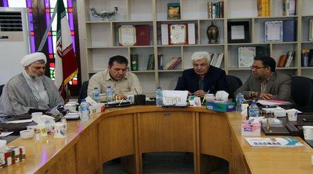 تشکیل دومین جلسه مجمع خیرین احداث بیمارستان دانشگاه آزاد اسلامی واحد رودهن