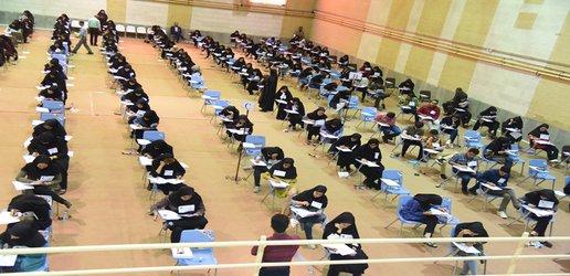در دو هفته متوالی، آزمون های کارشناسی ارشد و ارتقاء دستیاری به ترتیب با ۶۶۳ دhوطلب و ۶۳ دستیار واجد الشرایط برگزار شد - ۱۳۹۸/۰۴/۳۰