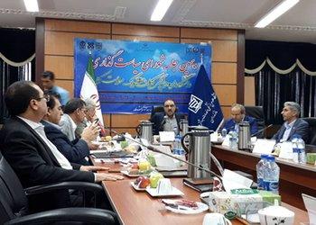 برگزاری دهمین جلسه شورای سیاستگذاری دانشگاه های علوم پزشکی کلان منطقه یک