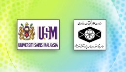 انعقاد تفاهمنامه همکاری موسسه پژوهش و برنامه ریزی آموزش عالی و دانشگاه USM مالزی