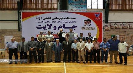 با ۱۶۵ امتیاز؛ تیم تهران قهرمان مسابقات کشتی آزاد دانشجویان دانشگاه آزاد اسلامی شد