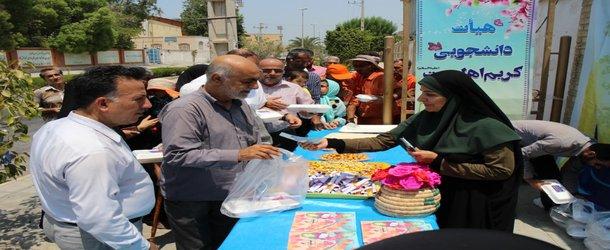 موکب و ایستگاه صلواتی دانشگاه آزاد اسلامی واحد بوشهر