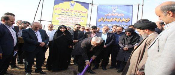 واگذاری ماموریت تولید انبوه بذر به واحد مبارکه – مجلسی/ طرح ملی خودکفایی بذر حرکت جهادی دانشگاه آزاد اسلامی برای توسعه است