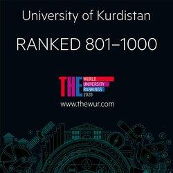 معاون رئیس گروه همکاریهای علمی و بین المللی دانشگاه کردستان اعلام کرد: دانشگاه کردستان در جمع دانشگاههای برتر جهان