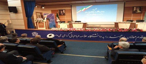نشست روسای دانشگاه ها و موسسات آموزش عالی کشور در دانشگاه علامه برگزار شد