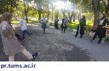 برگزاری همایش پیادهروی سالمندان در پارک فدک شهرستان اسلامشهر
