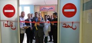 افتتاح مرکز تصویربرداری Eos  و اتاق های عمل بیمارستان شفا یحیاییان با حضور  رئیس کمیسیون بهداشت و درمان مجلس شورای اسلامی