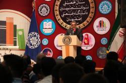 آئین افتتاحیه سال تحصیلی جدید دانشگاه صنعتی اصفهان با حضور استاندار اصفهان برگزار شد+گزارش تصویری
