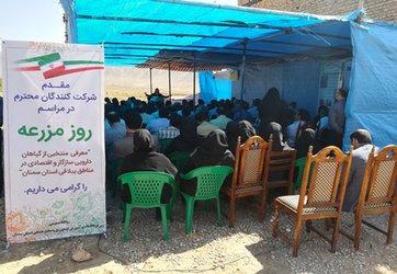 برگزاری روز مزرعه در مرکز تحقیقات و آموزش کشاورزی و منابع طبیعی استان سمنان