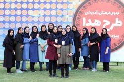 اردوی فرهنگی آموزشی طرح هدا نودانشجویان دانشگاه صنعتی اصفهان برگزار شد + گزارش تصویری