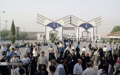 چگونگی نقلوانتقال دانشجویان دانشگاه آزاد اسلامی در سال ۹۸
