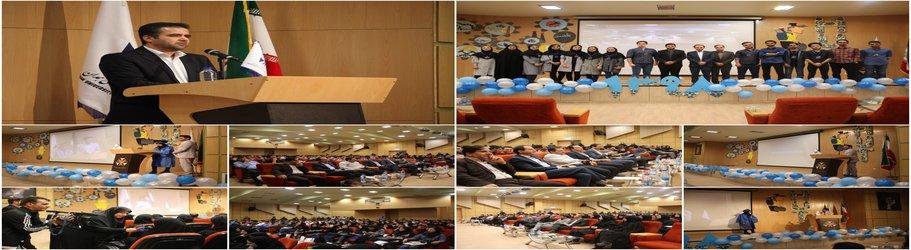 آیین ورودیهای ۱۳۹۸ دانشگاه صنعتی همدان برگزار شد