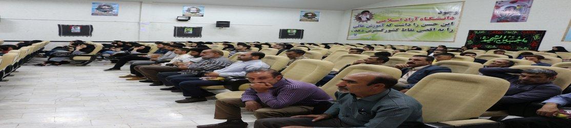 موسوی:تحول عظیمی در حوزه های مختلف علمی دانشگاه آزادرخ خواهدداد(۱۳۹۸/۷/۱۸)