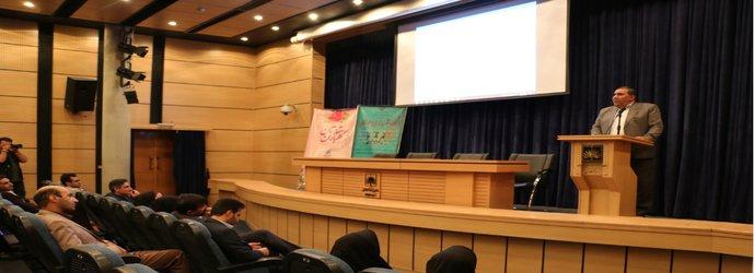 برگزاری آیین معارفه و جشن دانشجویان ورودی جدید دانشگاه هنر شیراز