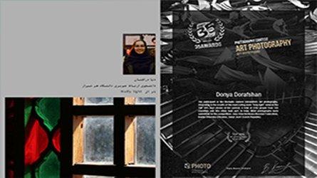 کسب دیپلم افتخار دانشجویان دانشگاه هنر شیراز در جشنواره بین المللی عکس روسیه