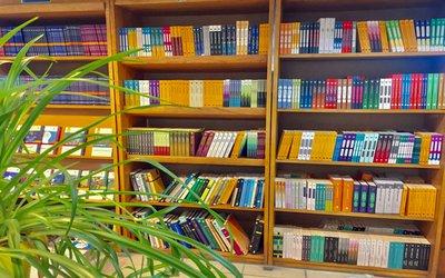 فروشگاه دائمی آثار انتشارات پژوهشکده مطالعات فرهنگی و اجتماعی