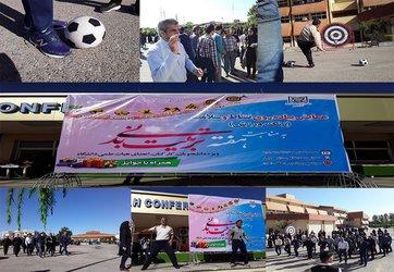 همایش پیاده روی نشاط و سلامت در دانشگاه علوم پزشکی مازندران برگزار شد - ۱۳۹۸/۰۷/۲۳