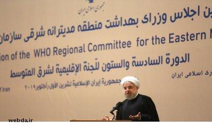 رییس جمهور در اجلاس وزرای بهداشت منطقه مدیترانه شرقی:  طی ۴۰ سال گذشته به طور متوسط سالانه ۶ ماه بر امید زندگی مردم در ایران افزوده شده است