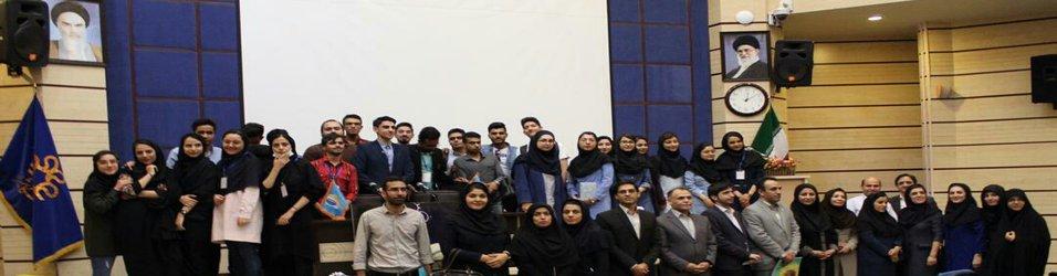 گردهمایی دانشجویان، اساتید و متخصصان علم اطلاعات و دانش شناسیدر شیراز برگزار شد